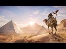 Assassin's Creed Origins Клёпа и Ипподром 30