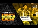 GREEK SALAD Dance Event151. Kolya Barni Shakira Beyonce - Beautiful Liar MrMig Radio Edit
