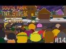 Южный Парк:Палка Истины --Часть 14-- Великая Битва | South Park: The Stick of Truth | PS4