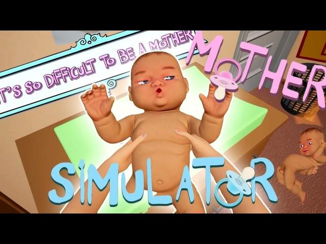 УХАЖИВАЕМ за МАЛЫШОМ в Симулятор МАМЫ видео мультик для детей GameBox