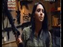 Парни с пушками Автомат Браунинга Большая ставка Стефани