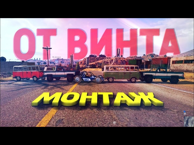 ОТ ВИНТА - МОНТАЖ 🚀| PUBG (Playerunknown`s Battlegrounds)