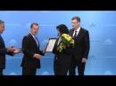 Дмитрий Медведев наградил ВЕРТЕКС Премией правительства РФ 2017 года в области качества