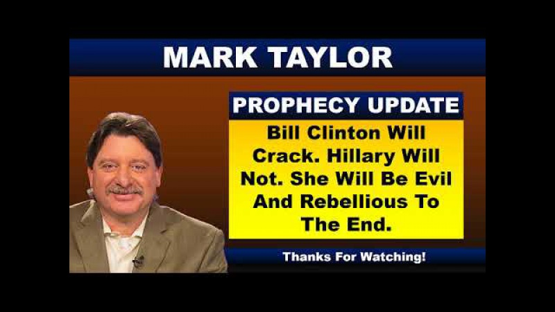 Mark Taylor Prophecy 02/09/18 | HILLARY WILL BE EVIL AND REBELLIOUS TO THE END | Mark Taylor
