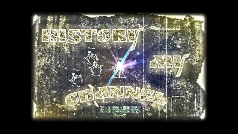 Dark Orbit One Ultimate History of my channel in one video