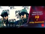 Рэп Завод LIVE IQ и D Kay Drummasta - про лучшее видео 3-й недели проекта