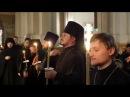 Православный календарь Понедельник 1 Седмицы Великого поста 19 февраля 2018