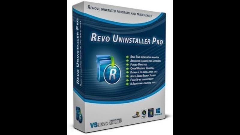 Revo Uninstaller Pro 3.2.0 активация как правильно удалить программу