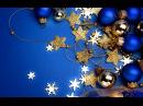 Песенка Белые снежинки (Из кинофильма «Джентльмены удачи»)