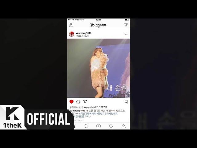 [MV] YOUNHA(윤하) _ Propose