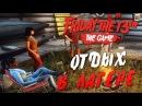 Friday the 13th The Game ОТДЫХАЕМ С Quantum Kratos HellDoor Схемов RGT Candy FlackJK Fisher
