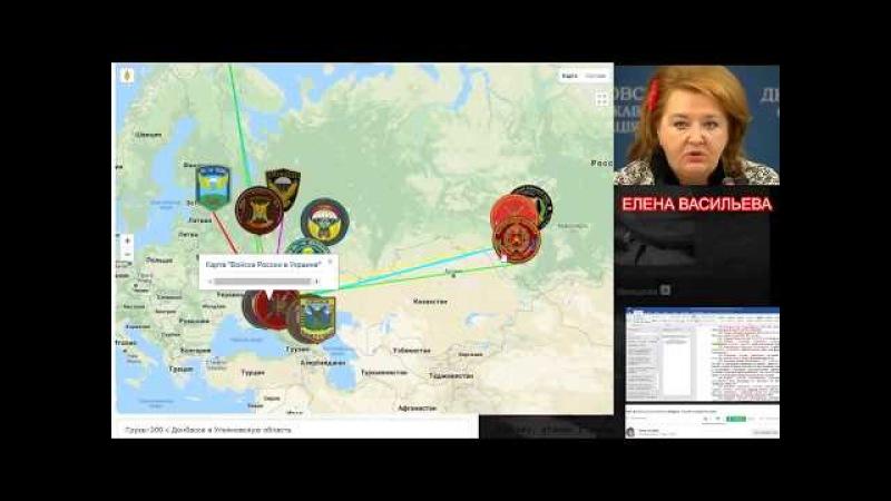 Елена Васильева секретно грузы 200 в Ульяновску область