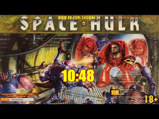[18] Ретромарафон 40к Space Hulk Vengeance of the Blood Angels (PS1, 1995)