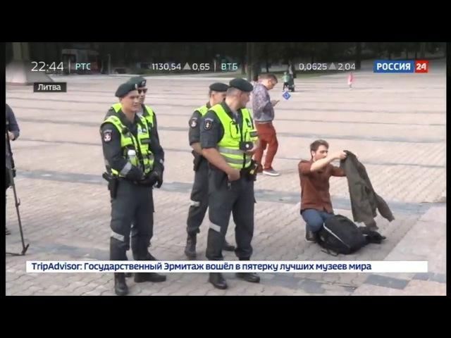 Новости на «Россия 24» • Сезон • В Литве разогнали палаточный городок протестующих против властей