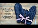 Объемные варежки крючком | Crochet mittens