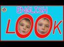 Школа Английский по английски Английский для всех из Лондона ЗВУКИ ОО Londo