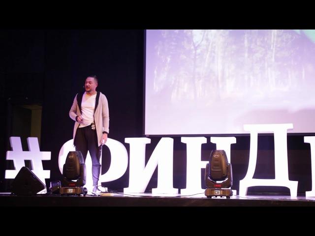 Руслан Татунашвили | Большая Бизнес-Суббота | ФинДиктат