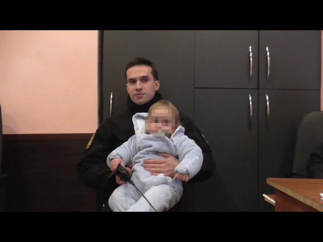 Одеські поліцейські викрили чоловіка який пожартував над колишньою коханою ви