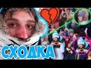 Мое путешествие на Чукотку: как я добрался до оленеводов со второй попытки