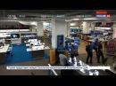Новости на «Россия 24» • Лаборатория Касперского намерена обжаловать запрет на использование ее программ госорганами США
