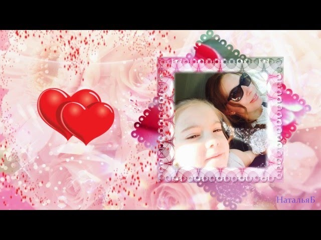 Доченька и мама! Юлия и Алина Филипповы