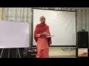 06 лекция. Бхагавад-Гита. Глава 2 (Вриндаван,11.12.2017) Ватсала дас