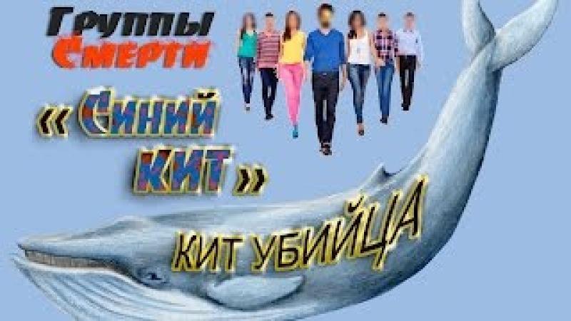 В Иркутске две школьницы из