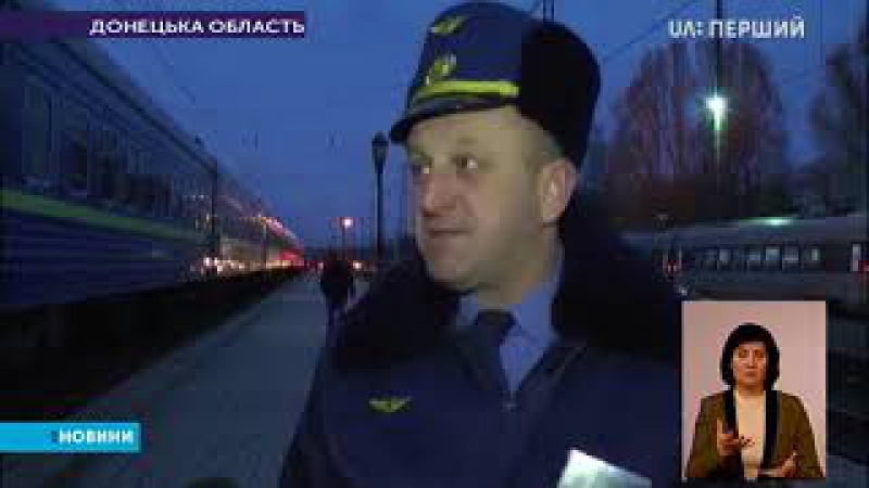Перший рейс здійснив потяг зі сходу на захід України