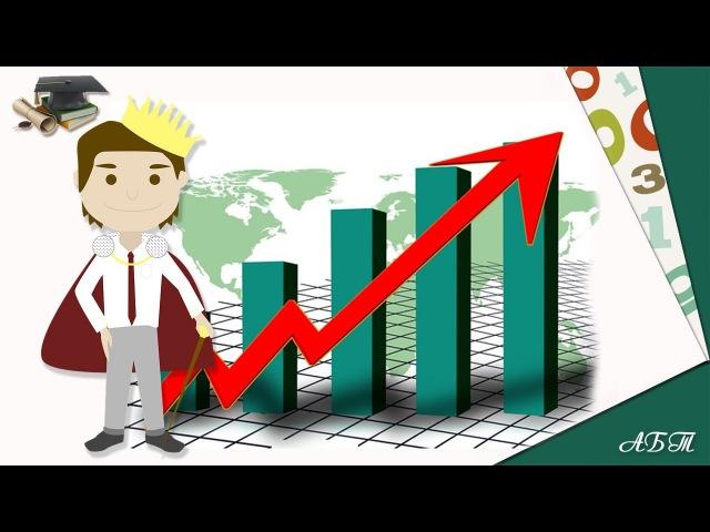 2.12 Роль государства в экономике 📚 ЕГЭ по ОБЩЕСТВОЗНАНИЮ