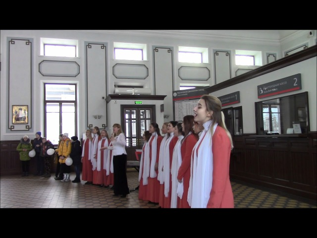 ХII международный хоровой фестиваль имени Владислава Соколова. Хорошее настрое ...