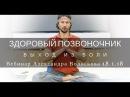 Открытый интернет семинар вебинар Александра Волоскова Четверг 18 января в 19 3