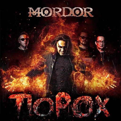 Mordor альбом Порох