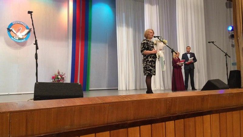 Педагог года-2018 Эльвира Шалак