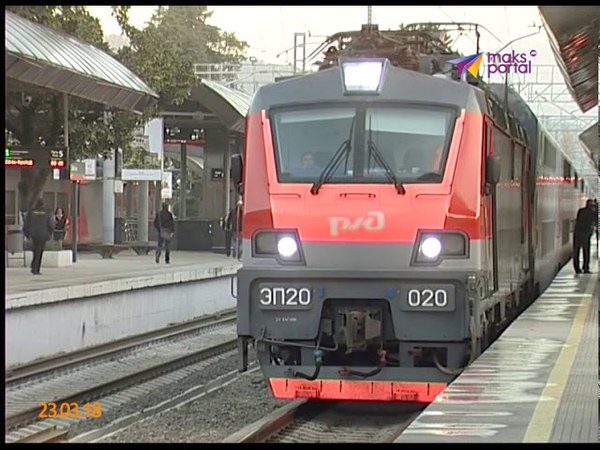 РЖД открыли продажу билетов на поезда для футбольных болельщиков
