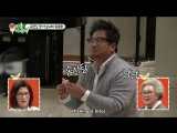 My Ugly Duckling 171203 Episode 65 English Subtitles