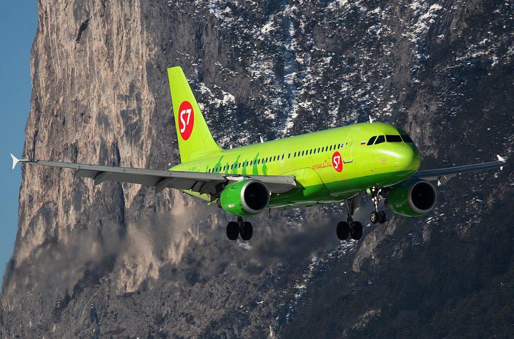 Посадка лайнера S7 в Инсбруке