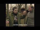 Сергей Писаренко против Юрия Хованского. На защите душевного отдыха. Тизер
