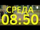 Дафна. Четвертый отрывок восьмой серии второго сезона (рус. суб)
