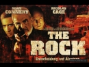 Скала  The Rock. 1996. Перевод Андрей Гаврилов