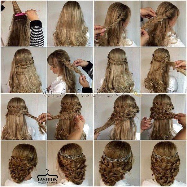 Простая причёска на длинные волосы своими руками пошаговая инструкция 67