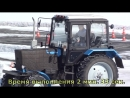 Арт-Профи-рекорд 2018_Выполнение комплекса упражнений на тракторе МТЗ-82