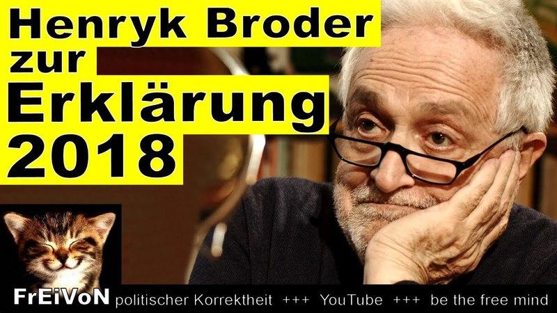 Henryk M. Broder zur Erklärung 2018 * Mit spitzer Zunge gegen den Mainstream * HD