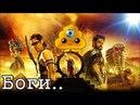 Треш Обзор Фильма Боги Египта