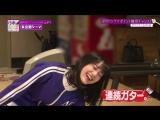[FAM48INA] 180211 Nogizaka46 Eigo (Nogi Eigo) SP