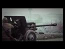 Мы-один день из прошлого.Сталинград.