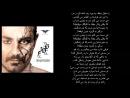 Шахин Начафи - Пьяный Драйв   Shahin Najafi - Ranandegi Dar Masti ¦ Hich Hich Hich
