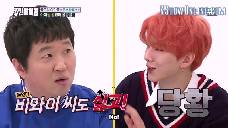 180328 Weekly Idol Ep 348 [Eng Sub] - Monsta X x THE END OF DONI X CONI
