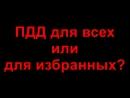 Пересечение двойной сплошной Проезд на красный Видео нарушений ПДД Кадр 14