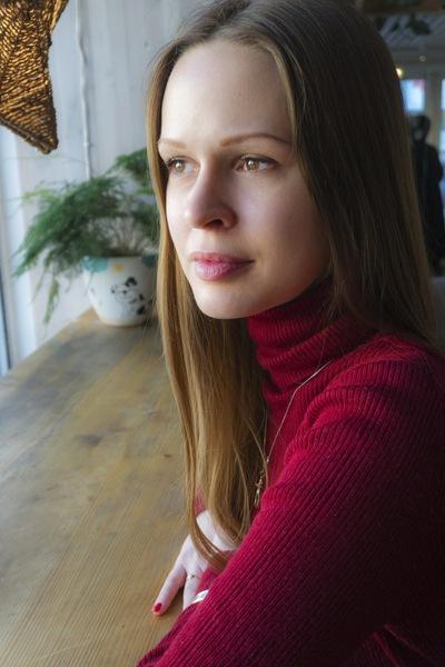 Александра Паклина