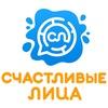 """Детский лагерь в Подмосковье """"Счастливые лица"""""""